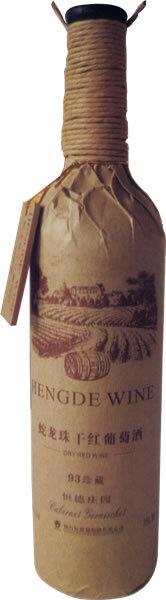 恒德庄园缠绳蛇龙珠干红葡萄酒(YT Hengde whipping Cabernet Gernischt Oak Red,Penglai,China)