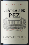 帝比斯酒庄干红葡萄酒(Chateau de Pez,Saint-Estephe,France)
