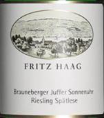 海格酒庄布朗伯哲朱弗日晷园雷司令晚采收白葡萄酒(Fritz Haag Brauneberger Juffer Sonnenuhr Riesling Spatlese Trocken, Mosel, Germany)