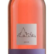 卡拉马尼'卡玛诺'桃红葡萄酒(Vignerons de Caramany Carmagnole Rose,Cotes du Roussillon,...)