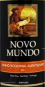 新大陆阿连特茹红葡萄酒(Novo Mundo Vinho Regional, Alentejano, Portugal)