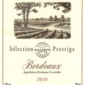 拉菲珍藏尚品干白葡萄酒(Barons de Rothschild Collection(Lafite)Selection Prestige ...)