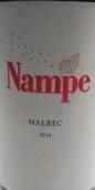 哈洛尔多斯马尔贝克红葡萄酒(Los Haroldos Malbec,Mendoza,Argentina)