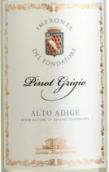 玛格丽创始人之印灰皮诺干白葡萄酒(Santa Margherita Impronta del Fondatore Pinot Grigio,...)