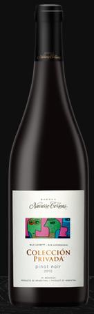 纳瓦罗科雷亚私人收藏黑皮诺干红葡萄酒(Navarro Correas Coleccion Privada Pinot Noir,Mendoza,...)