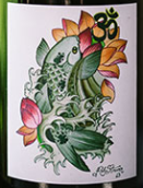 奥姆酒庄赤霞珠西拉歌海娜混酿干红葡萄酒(Aum Cellars Cabernet Syrah Grenache,Napa Valley,USA)