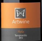 艺术酒庄你好丹魄红葡萄酒(ArtWine Hola Tempranillo,Clare Valley,Australia)