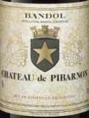 碧浓酒庄红葡萄酒(Chateau de Pibarnon, Provence, France)