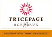 露卡娜酒庄三角桃红葡萄酒(Chateau de Lugagnac Tricépage Rosé,Bordeaux,France)