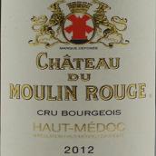 红磨坊庄园红葡萄酒(Chateau du Moulin Rouge,Haut-Medoc,France)