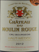 红磨坊庄园红葡萄酒(Chateau du Moulin Rouge,Haut-Medoc,France)