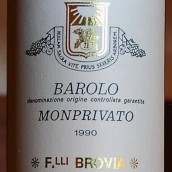 Brovia Barolo Monprivato,Barolo DOCG,Italy