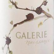 画馆酒庄涅生长相思干白葡萄酒(Galerie Naissance Sauvignon Blanc, Napa Valley, USA)