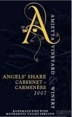 阿米塔酒庄天使的馈赠赤霞珠-佳美娜干红葡萄酒(Amietta Vineyard Angels' Share Cabernet-Carmenere,Geelong,...)