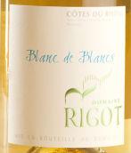 鹂歌酒庄白中白干白葡萄酒(Domaine Rigot Blanc de Blancs,Cotes du Rhone,France)