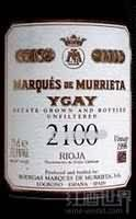 姆列达侯爵伊格精选2100干红葡萄酒(Marques de Murrieta Ygay Coleccion 2100 Tinto, Rioja DOCa, Spain)
