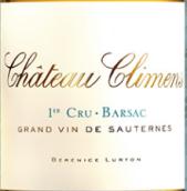 克里蒙酒庄贵腐甜白葡萄酒(Chateau Climens,Sauternes,France)