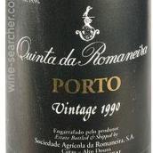 罗曼尼拉年份品质波特酒(Quinta da Romaneira Vintage Character Port,Portugal)