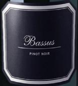 伊巴诺莎男低音黑皮诺干红葡萄酒(Bodegas Hispano Suizas Bassus Pinot Noir,Utiel-Requena,Spain)