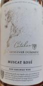 阿玛萨多尼思克麝香桃红葡萄酒(Armasar Domnesc Muscat Rose, Moldova)