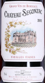 胜金莎酒庄老藤红葡萄酒(Chateau Segonzac Vieilles Vignes, Blaye Cotes de Bordeaux, France)