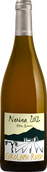 吉罗拉索尼维娜干白葡萄酒(Girolamo Russo Nvina White Blend,Etna,Italy)