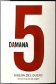 塔布拉酒庄达马纳5年桶陈干红葡萄酒(Bodegas y Vinedos Tabula Damana 5 Roble, Ribera del Duero, Spain)