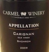 卡梅尔佳丽酿干红葡萄酒(Carmel Carignan,Shomron,Israel)