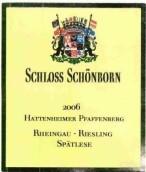 勋彭发芳山园雷司令迟摘白葡萄酒(Schloss Schonborn Hattenheimer Pfaffenberg Riesling Spatlese Trocken, Rheingau, Germany)