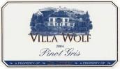 狼园灰皮诺干红白葡萄酒(Villa Wolf Pinot Gris Qba, Pfalz, Germany)