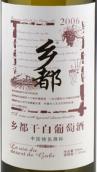 乡都干白葡萄酒(Les Champs D'or Dry White,Xinjiang,China)