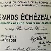 罗曼尼·康帝大伊瑟索园干红葡萄酒(Domaine de La Romanee-Conti Grands Echezeaux, Cote de Nuits, France)