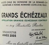 罗曼尼·康帝(大伊瑟索特级园)干红葡萄酒(Domaine de La Romanee-Conti Grands Echezeaux Grand Cru,Cote ...)