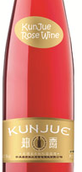 坤爵庄园珍品梅洛桃红葡萄酒(Kun Jue Manor Fine Merlot Rose,Shacheng,China)