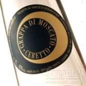 赛拉图莫斯卡托蒸馏酒(Ceretto Grappa di Moscato,Piedmont,Italy)