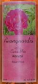 阿凡瓜迪亚卡拉米娅罗迪亚桑娇维塞桃红葡萄酒(Avanguardia Cara Mia Rosato Sangiovese,Sierra Foothills,USA)