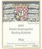 巴塞曼乔登福斯特耶稣园雷司令小房酒(Weingut Geheimer Rat Dr. von Bassermann-Jordan Forster Jesuitengarten Riesling Kabinett, Pfalz, Germany)