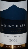 莱利山梅洛-马尔贝克干红葡萄酒(Mount Riley Merlot-Malbec,Marlborough,New Zealand)