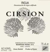罗达酒庄卡适干红葡萄酒(Bodegas Roda Cirsion,Rioja DOCa,Spain)