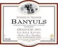 特雷格勒班努天然甜葡萄酒(Domaine du Traginer Banyuls Grand Cru Vin Doux Naturel,...)