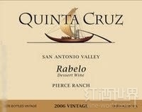 克鲁兹雷贝洛甜红葡萄酒(Quinta Cruz Rabelo Dessert Wine,San Antonio Valley,USA)