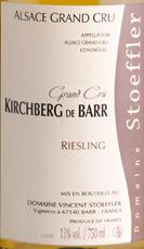 施特夫勒单一园希贝格巴尔雷司令白葡萄酒(Domaine Stoeffler Riesling Kirchberg de Barr,Alsace Grand ...)