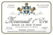 勒弗莱苏乐德安园干白葡萄酒(Domaine Leflaive Sous le Dos d'Ane, Meursault, France)