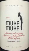 Vina Eternidad Muka Muka Cabernet Sauvignon-Carignan-...