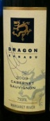 仙乐都神龙赤霞珠干红葡萄酒(Xanadu Dragon Cabernet Sauvignon, Margaret River, Australia)