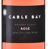 凯伯湾半干桃红葡萄酒(Cable Bay Rose, Waiheke Island, New Zealand)