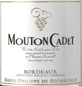 罗斯柴尔德男爵木桐嘉棣干白葡萄酒(Baron Philippe de Rothschild Mouton Cadet Blanc,Bordeaux,...)