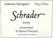 沙德酒庄LPV赤霞珠干红葡萄酒(Schrader Cellars LPV Cabernet Sauvignon,Napa Valley,USA)