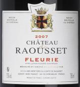 拉瑟酒庄弗勒里干红葡萄酒(Chateau de Raousset Fleurie, Beaujolais, France)