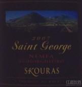 斯古洛斯圣乔治干红葡萄酒(Skouras Saint George, Nemea, Greece)